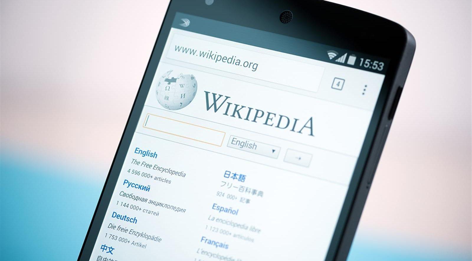 Wikipedia - Oscurata (1)