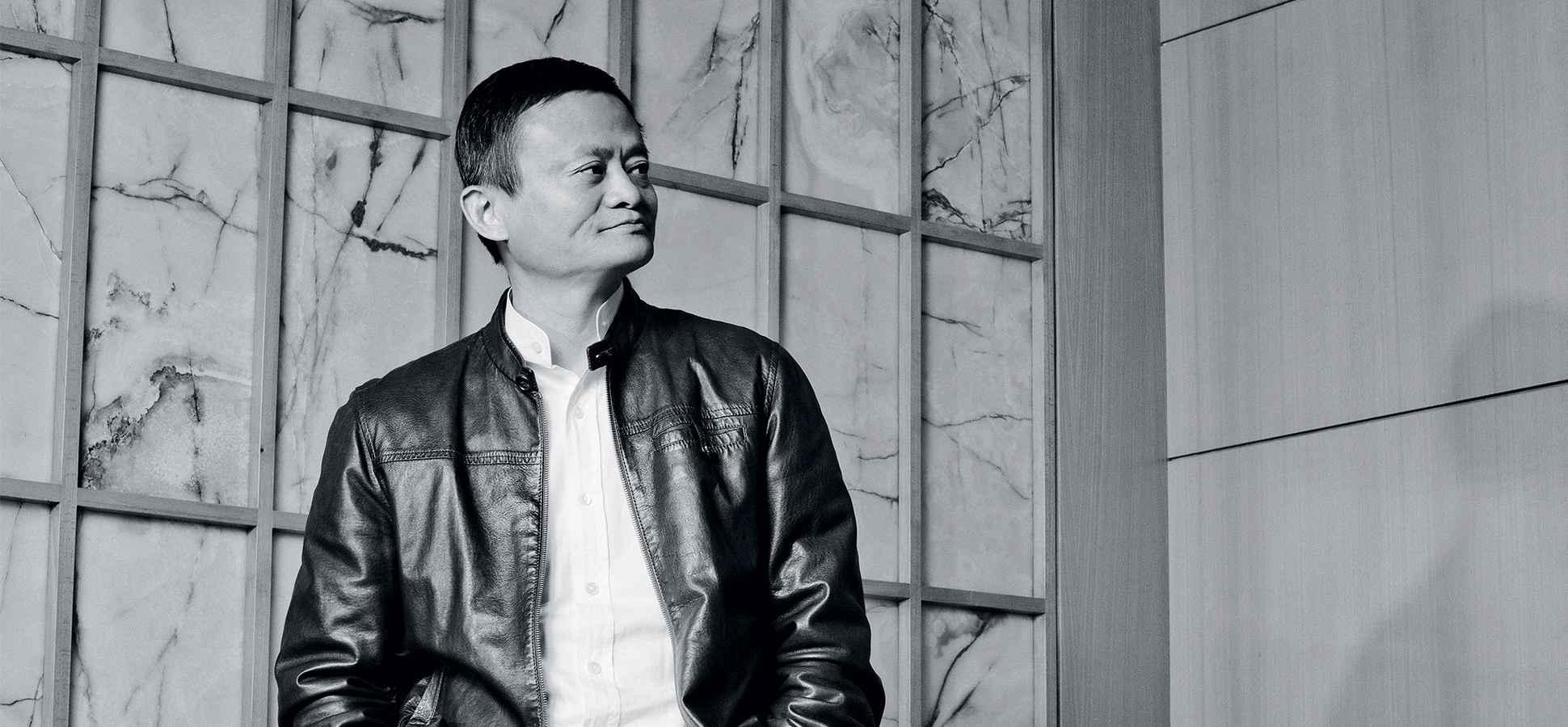 Jack Ma (1)