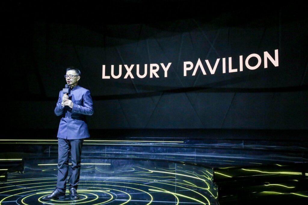 Alibaba Luxury Pavilion